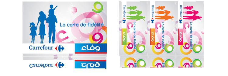 Sarra Card Cartes Plastiques Tunisiecartes Fidelite